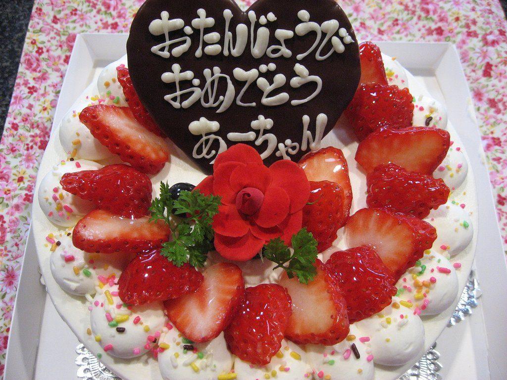 生クリームホールケーキ