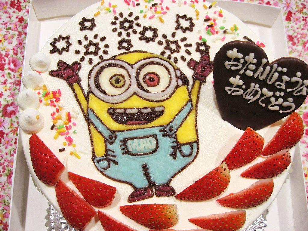 ミニオンイラストケーキ