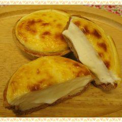 とろ~りチーズタルト